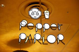 ペッパーパーラー
