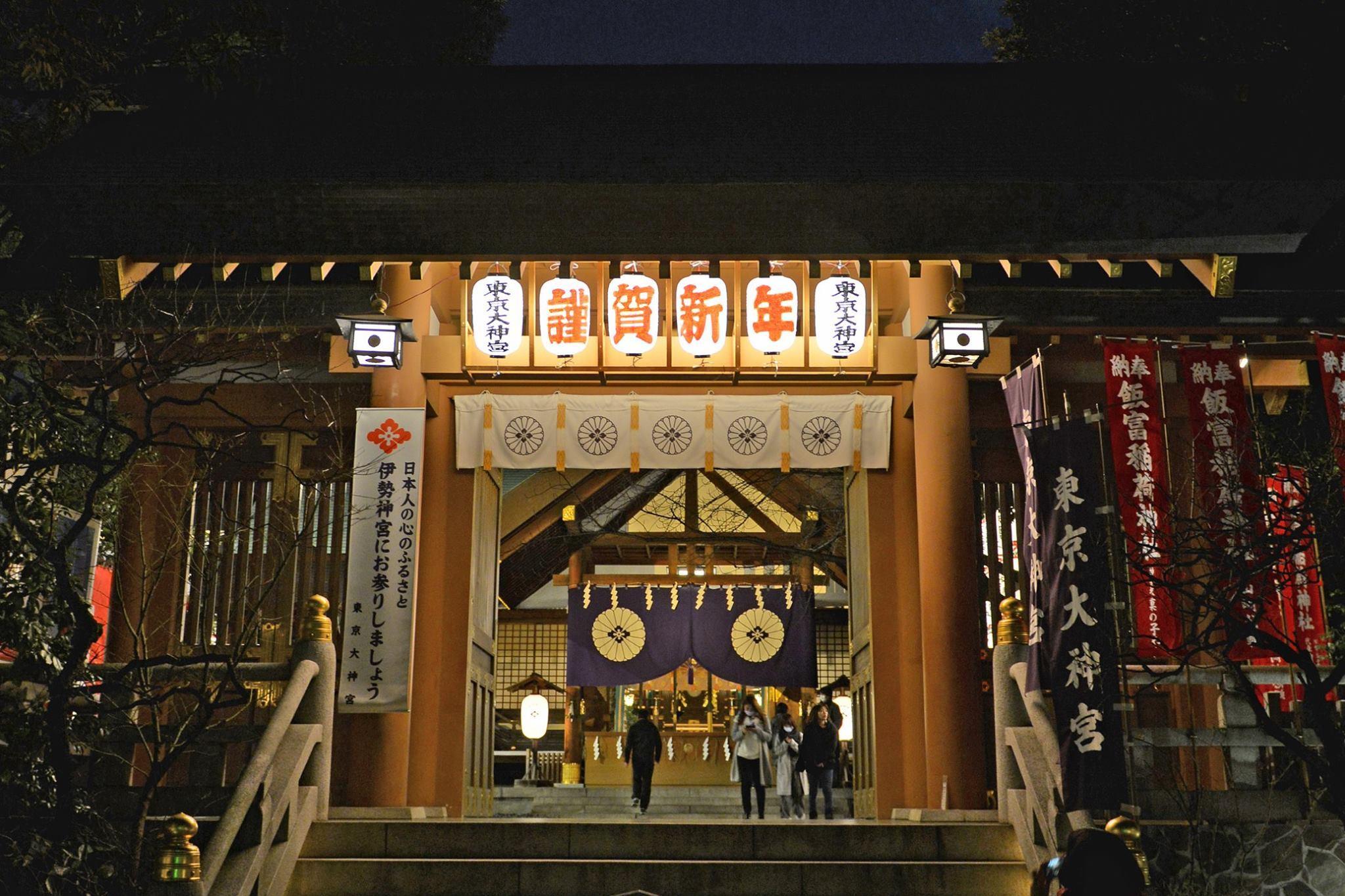 tokyo daijingu new year