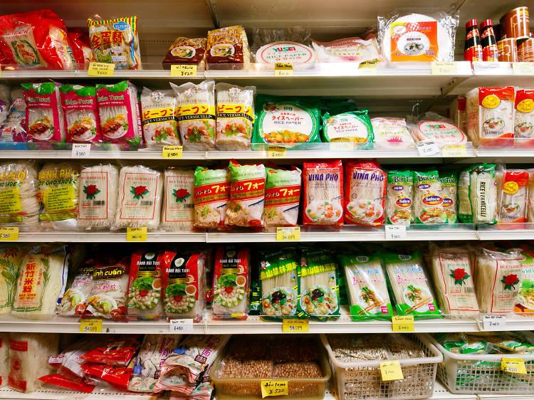 ベトナム食材は蒲田でゲットする。