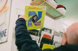 Moins forts les prix ! Vente de 10 000 vinyles à prix dégressif !