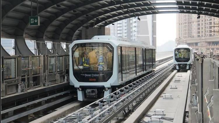 Macao Light Rapid Transit Corporation Limited