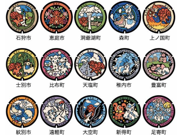 15 new Pokémon manhole covers have popped up in Hokkaido