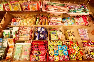 Dagashi Bar 駄菓子バー