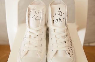 White Atelier by Converse ホワイトアトリエ バイ コンバース 吉祥寺店