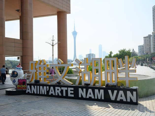 Anim'Arte Nan Van