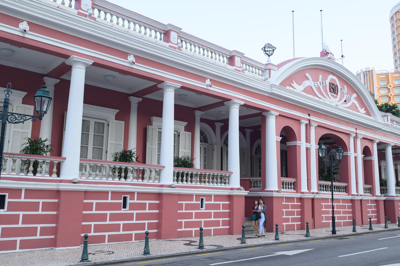 Clube Militar de Macau