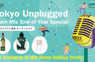 Tokyo Unplugged: Open Mic Night giveaway