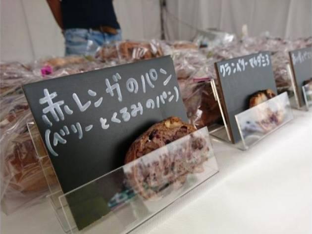 パンのフェス in 横浜赤レンガ