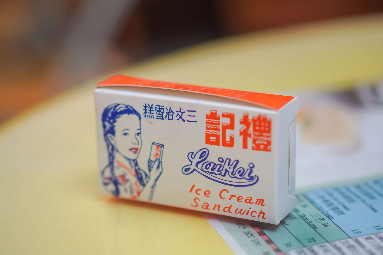 Lai Kei Ice Cream Sandwich