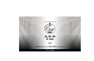 Matsuri Digital Chill Presents 忘年祭 in Dub