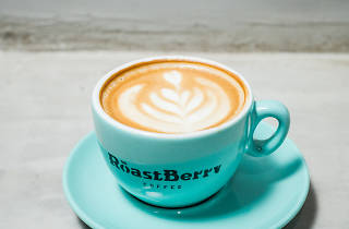 RoastBerry Coffee Lab