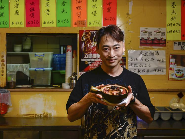 專訪煲仔飯店老闆朱浚華