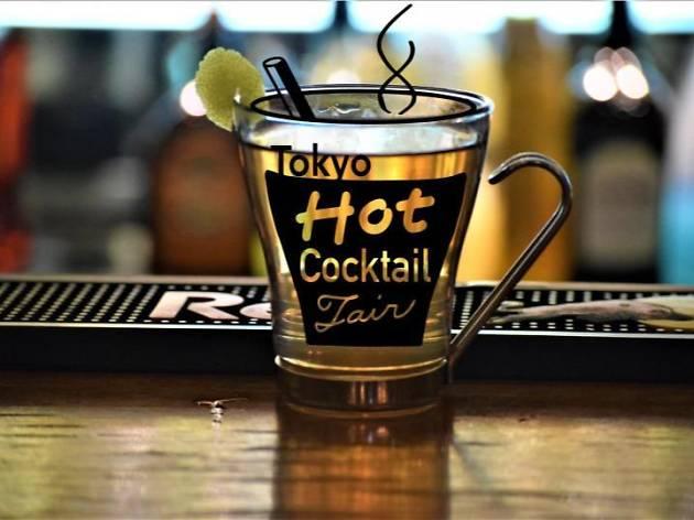 Tokyo Hot Cocktail Fair