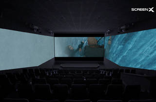 Sala ScreenX d'Ocine Màgic Badalona