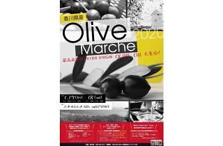 香川県産 Olive Marche