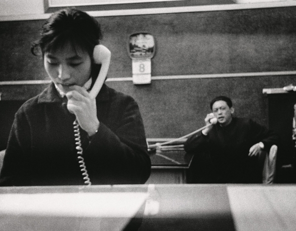 Daido Moriyama: A Diary