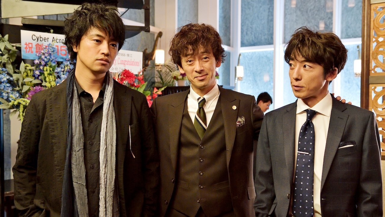 Tokyo Bachelors