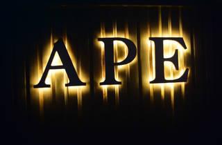 Ape Club (Foto: Sebastián Segoviano)