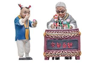ちいさな世界の物語 中国練り粉人形展