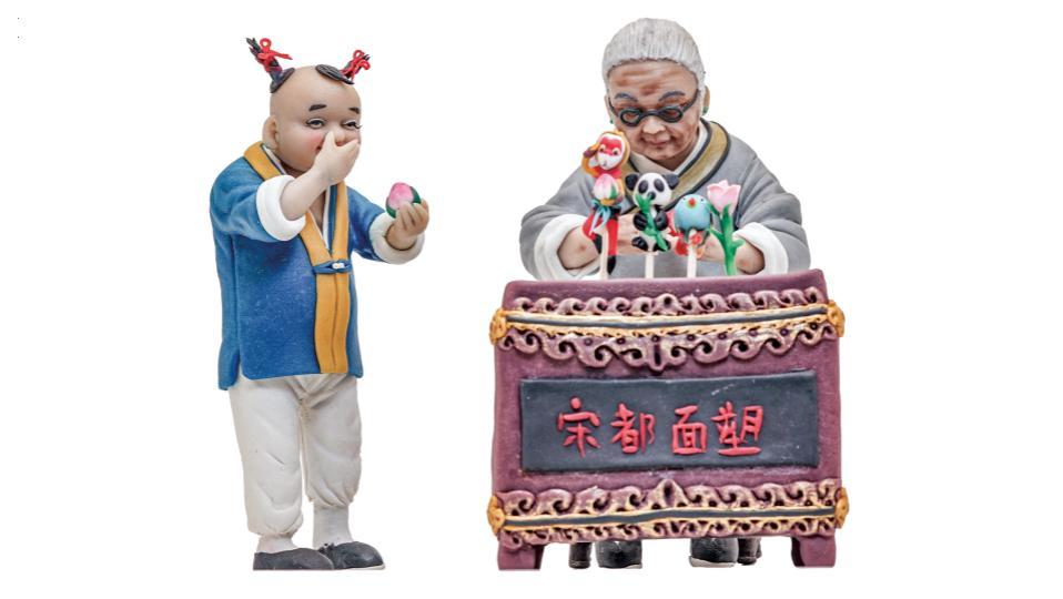 Story of a Small World: Chinese Dough Doll Exhibition