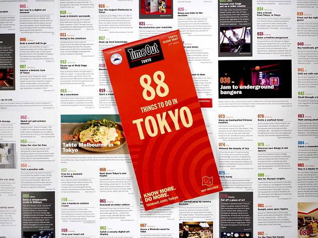 「東京でしかできない88のこと」(英語版)第11版がリリース