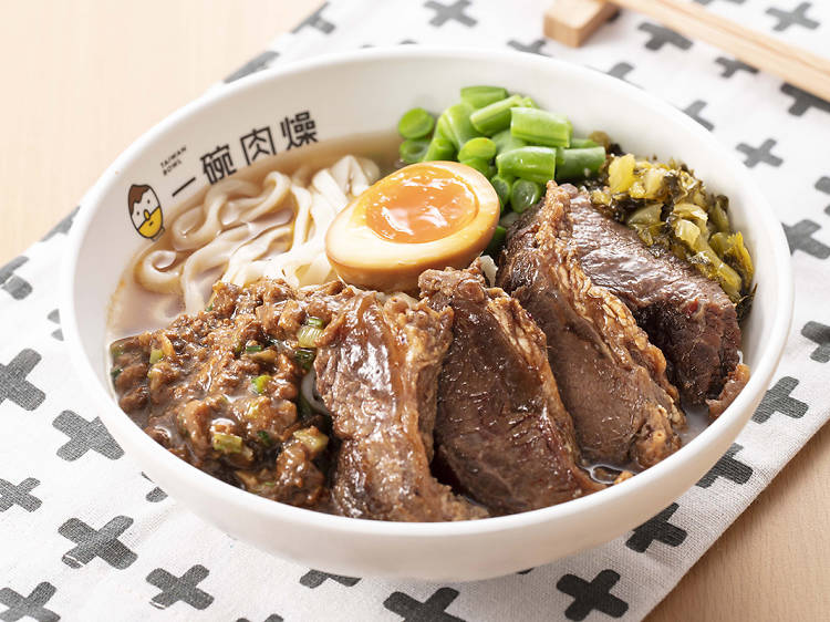 Braised beef rice/noodle set (Taiwan Bowl)