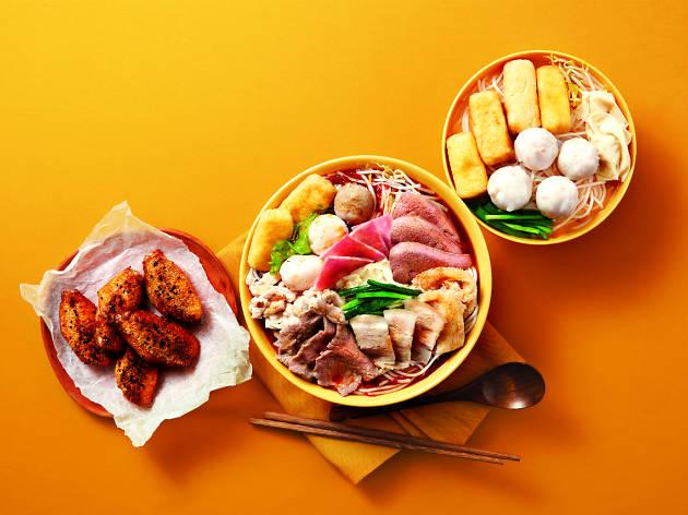 Tam Chai Yunnan Noodles