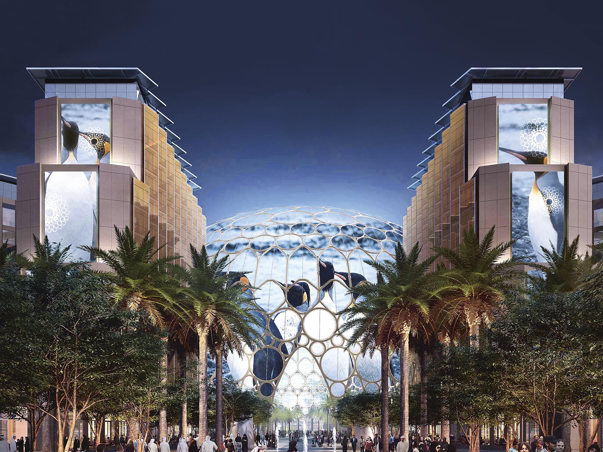 Dubai World Expo 2020