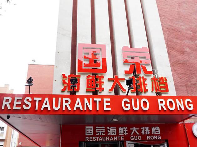 Guo Rong