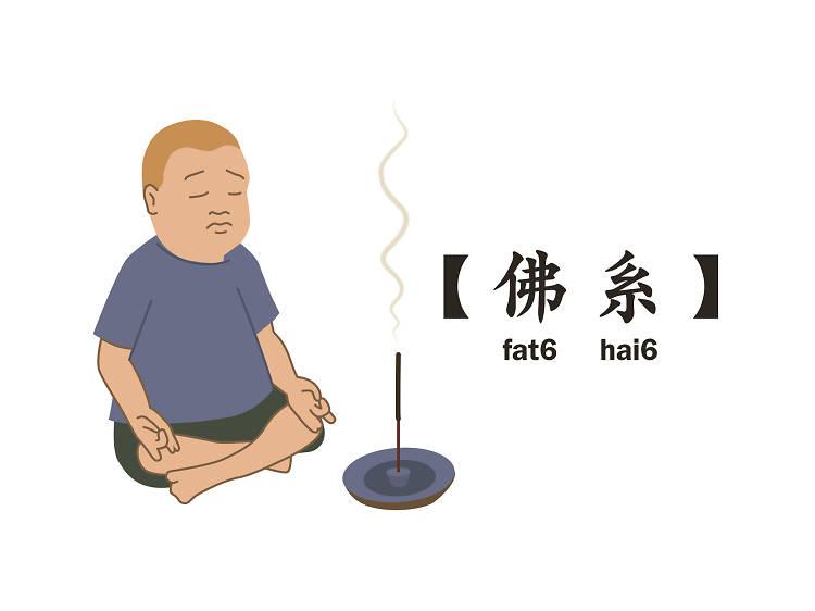 Buddhist style