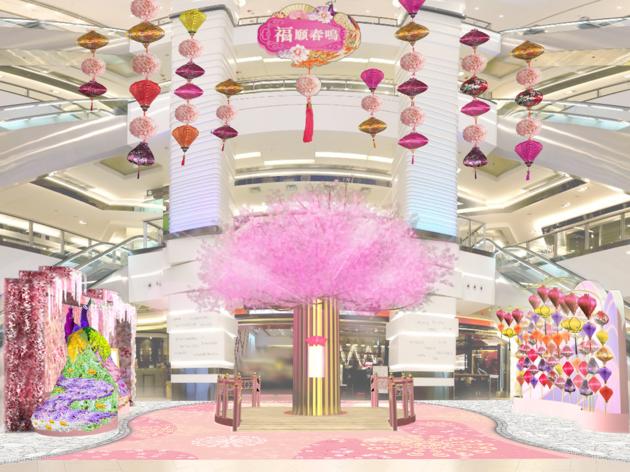 CNY mall 2020