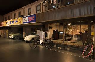 Mega Web History Garage