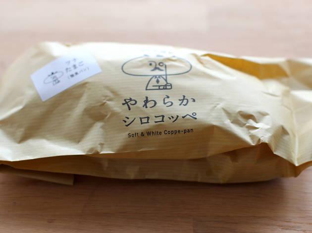 コメダキンセイ ヤワラカシロコッペ キラリナキチジョウジテン