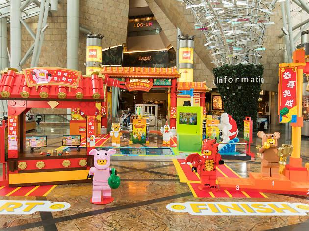 朗豪坊 x Lego 12生肖「喜」勢跑