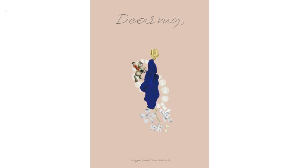 Dear my _____ ,