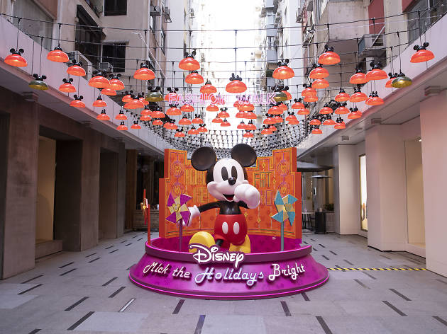 Fashion Walk「霓光 Mickey 主題城鎮」