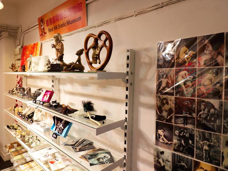 Hong Kong Erotic Museum