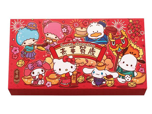 Sanrio characters CNY2020
