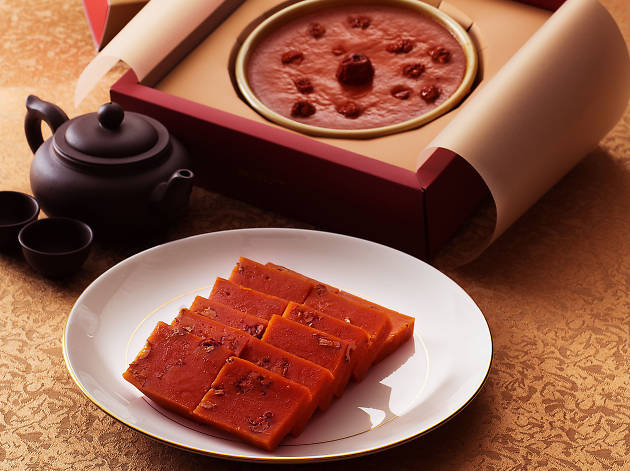 Deluxe Low Sugar Red Date Pudding 帝苑軒