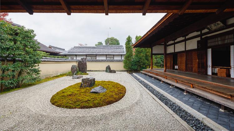 Ryogenin Temple