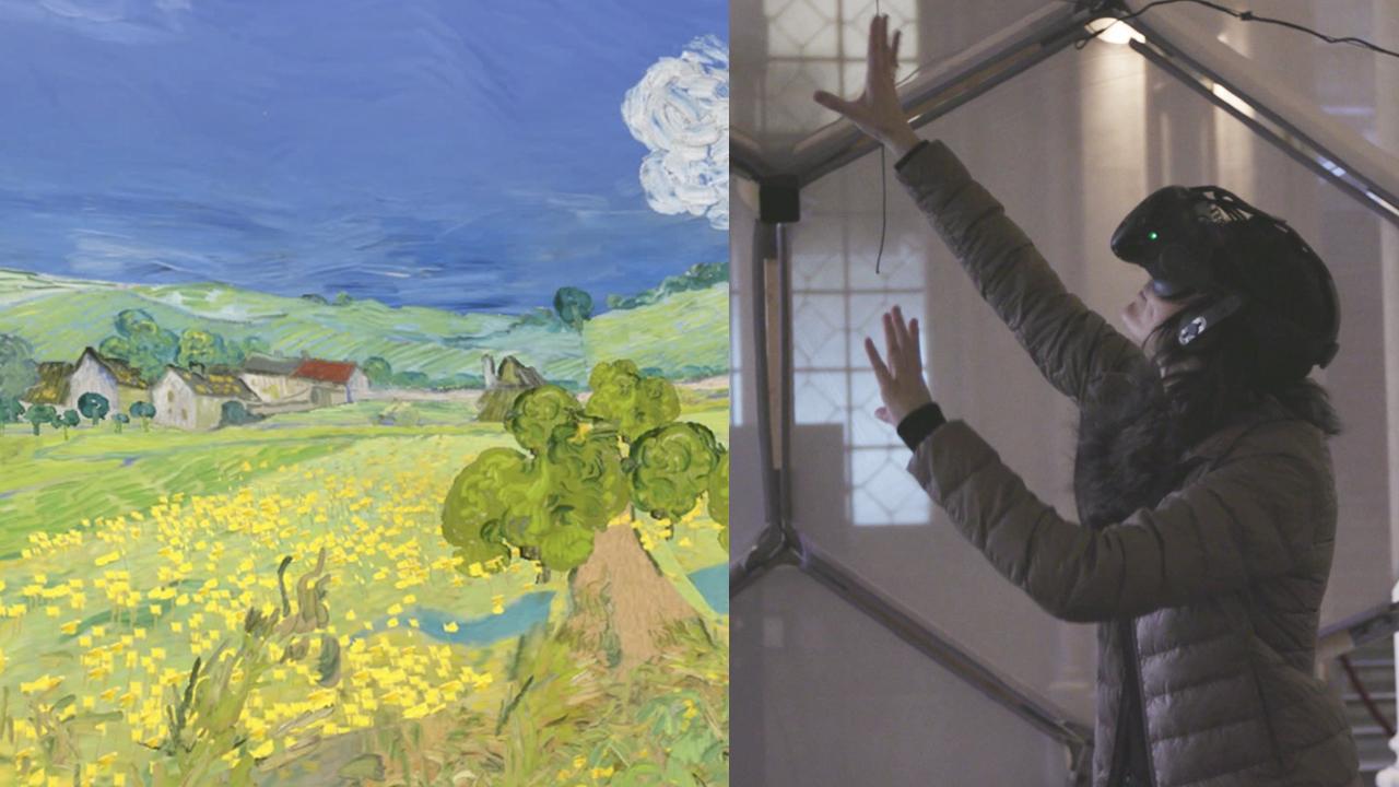 'Entrar en el quadre'