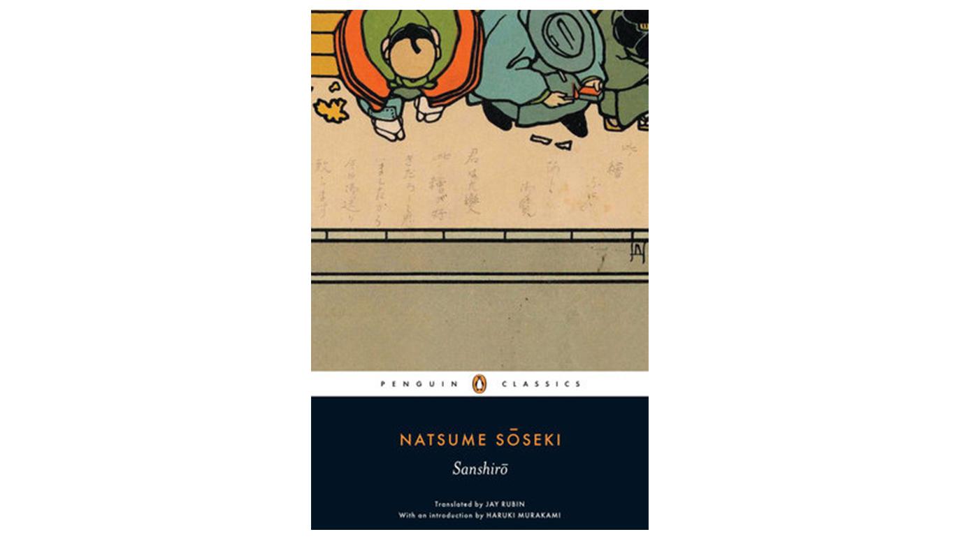 Sanshiro by Natsume Soseki