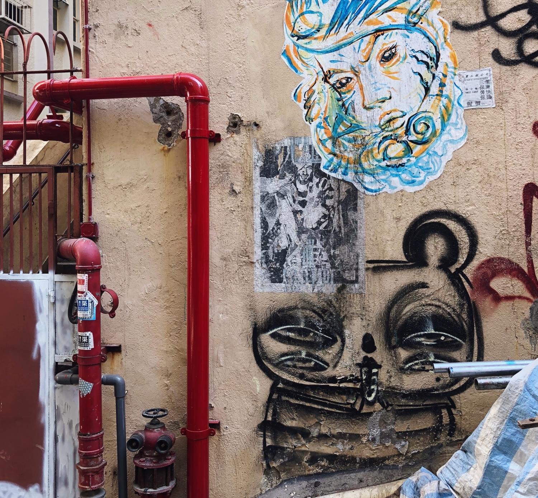 HK Street Art