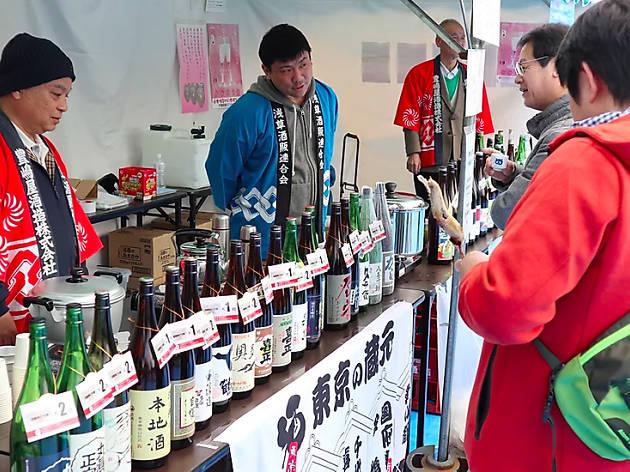 Kakuuchi Festival