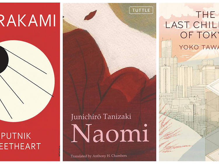 The best books about Tokyo