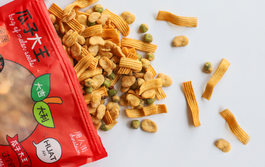 King of Melon Seeds Mala Hot Pot Snack Mix