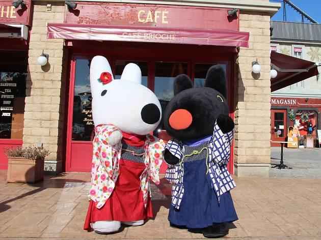 Japan Festa
