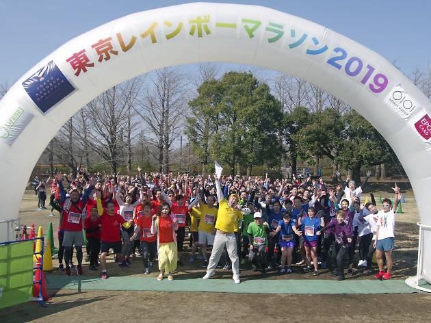 東京レインボーマラソン