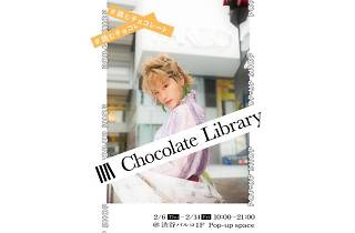 Chocolate Library