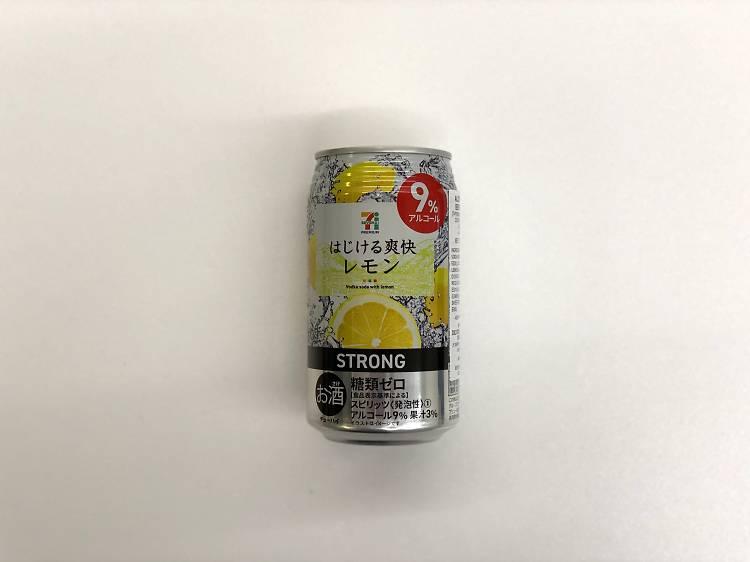 Japanese cocktail fresh lemon ($5.90)